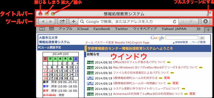スクリーンショット 2014-10-14 14.31.35