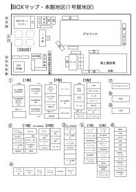 BOXMAP01