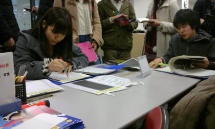 部屋取り合戦(2012/12/20)の様子