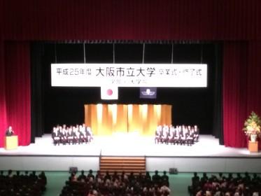 2014年卒業式・修了式
