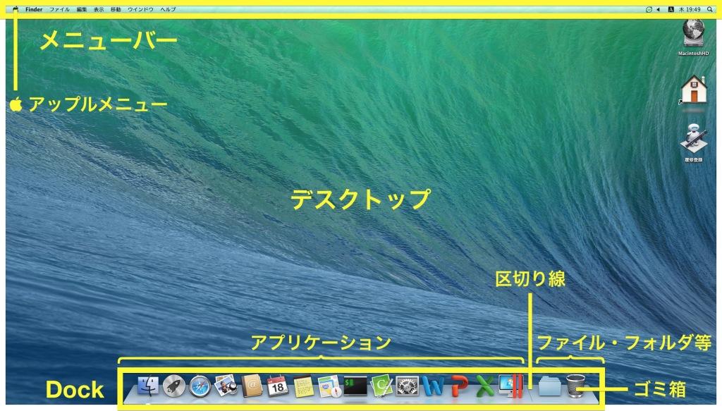 スクリーンショット 2014-09-18 19.49.22