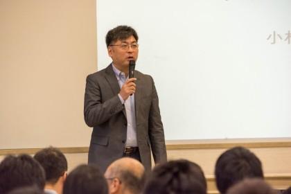 経営学講演会 小林准教授