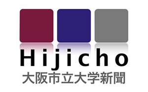 Hijicho 大阪市立大学新聞